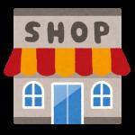 shop_tatemono